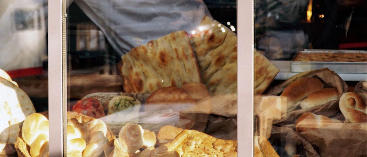 Pane Pizza e Focaccia